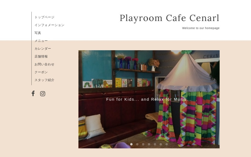 Playroom Cafe Cenarl