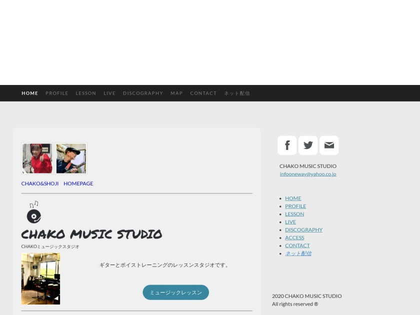 CHAKOミュージックスタジオ