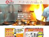 厨房 買取 福岡