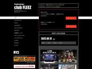 高崎Club FLEEZ