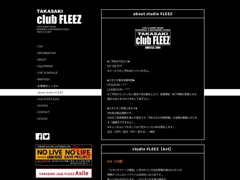 高崎studio FLEEZ