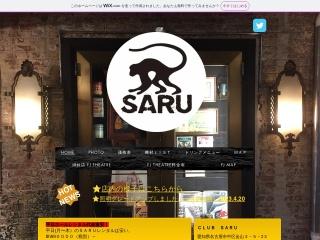 名古屋 CLUB SARU