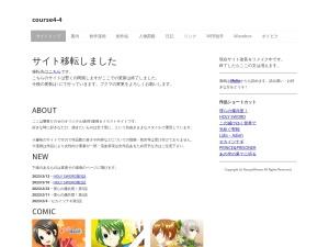 course4-4