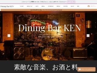 栃木Dining Bar Ken