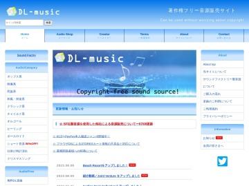 フリーユース音源販売サイト<DL-music>