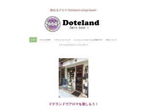 ドテランド(Doteland)大宮ベース1