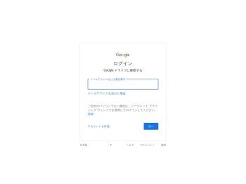 My Drive - Google Drive - Google Drive: Sign-in