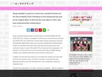 浜田省吾、2年間に及ぶコンサートツアーを収録したライブ映像作品がオリコン週間チャート初登場1位を …
