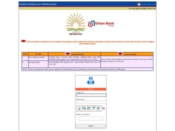 UBI Teacher Login - IIS Windows Server - Union Bank