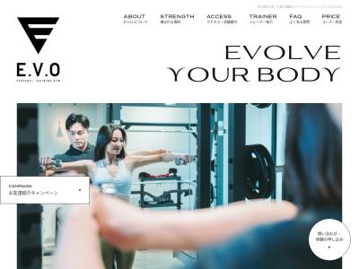 E.V.0