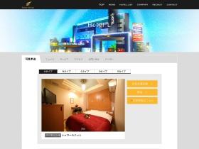 ホテル エル(旧ハイビスカス岩槻)