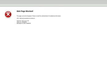 Accesso Fatturazione Elettronica | Aruba.it
