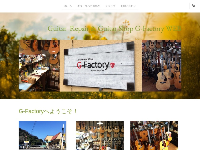 G-Facory