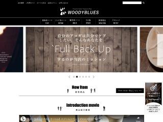 アコースティックギター@パーツ.net
