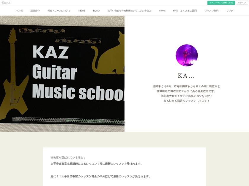 KAZ Guitar Music School