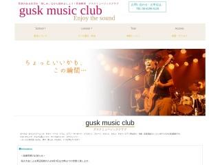gusk music club