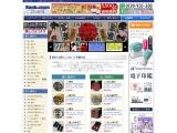 印鑑の作成、ネット販売