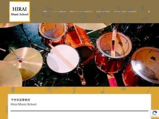 平井音楽事務所