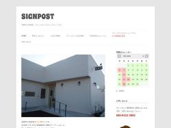 SIGNPOST(サインポスト)