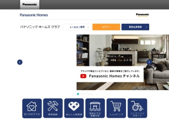 Panasonic Homes CLUB(パナソニック ホームズ クラブ ...