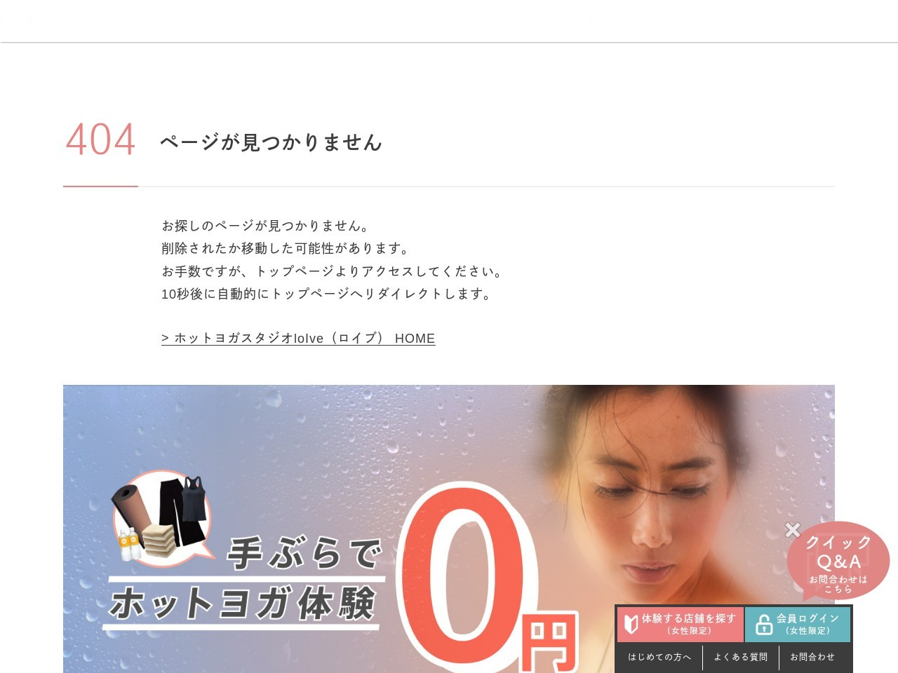 loIve紀伊川辺店のイメージ写真