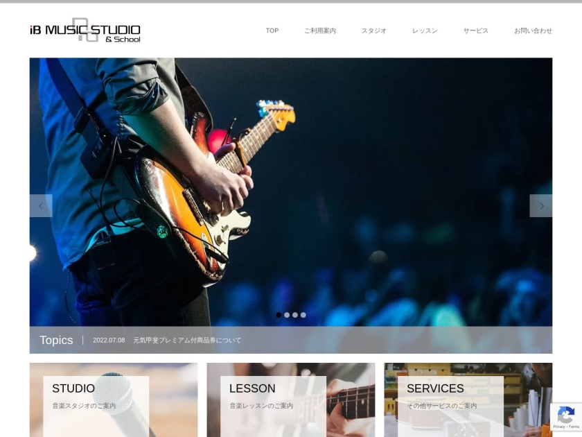 iB MUSIC STUDIO & School