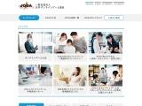 日本オンラインゲーム協会
