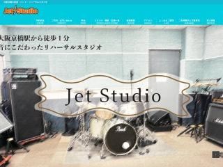JetStudio | ジェットスタジオ