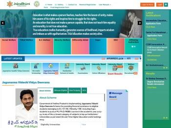 JnanaBhumi - AP State Portal