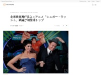 北米映画興行収入=アニメ「シュガー・ラッシュ」続編が初登場トップ