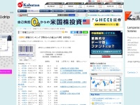 【材料】前場のランキング【寄付からの値上がり率】 (8月9日)