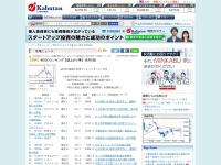 【材料】本日のランキング【値上がり率】 (8月9日)