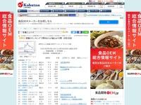 【材料】前場のランキング【寄付からの値上がり率】 (8月20日)