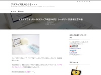 イデアアクト クレイC-Iソープ本品500円!シーボディ25周年記念特価