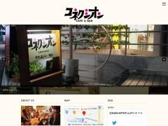 コネクシオン | Koenji - The Connection