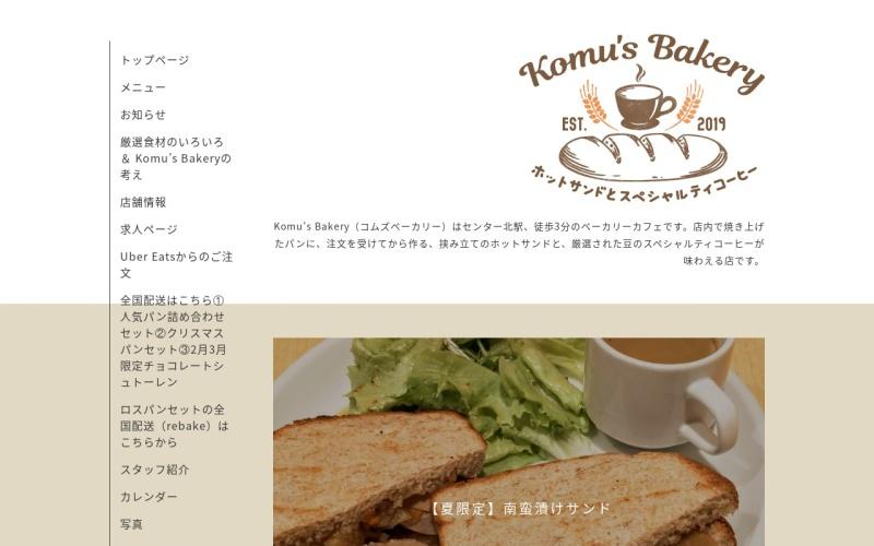 Komu's Bakery