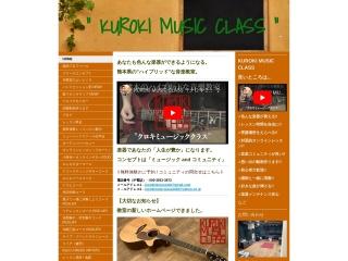KUROKI MUSIC CLASS