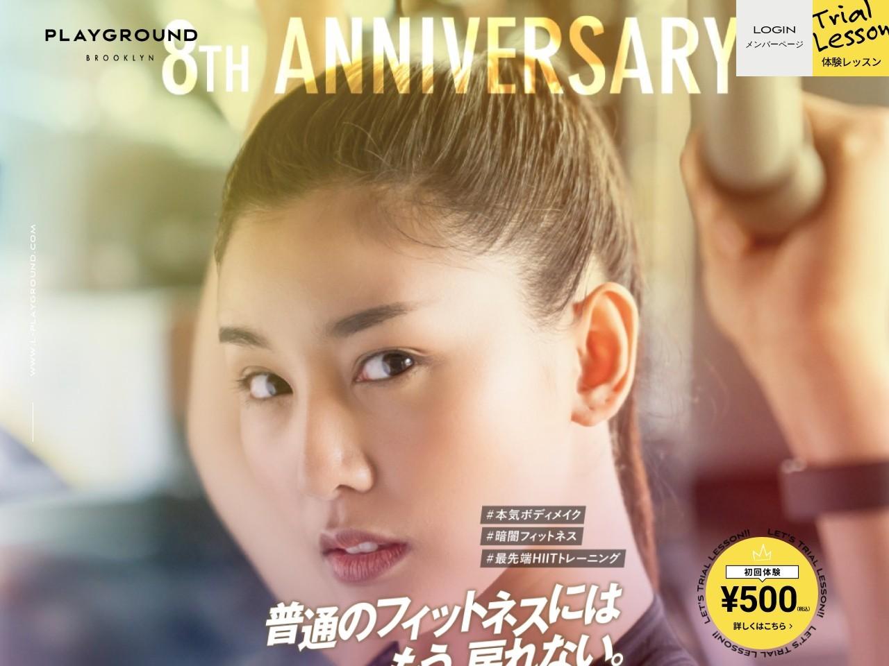PLAYGROUND高田馬場のイメージ写真
