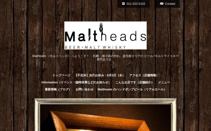 Maltheads (モルトヘッズ)