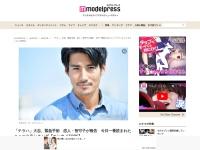 「テラハ」大志、緊急手術 恋人・智可子が報告 今日一番読まれたニュースランキング【エンタメTOP5】