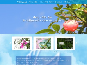 MH heart - Original Photo Poem Card