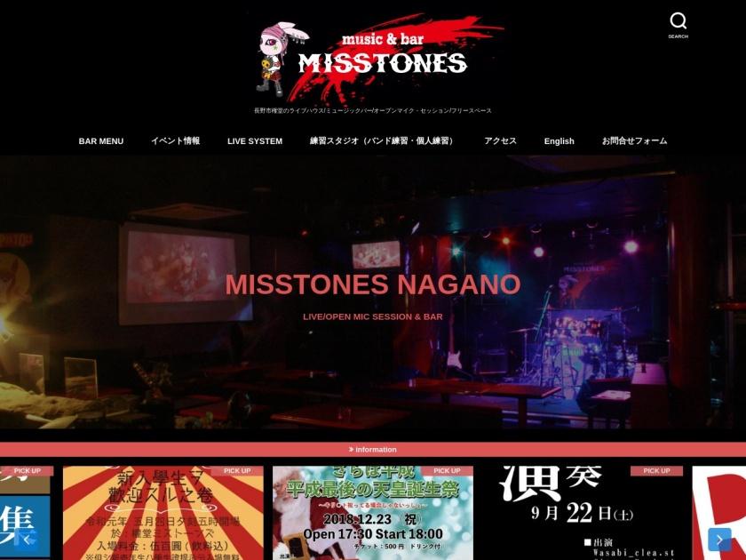 MusicBar MISSTONES