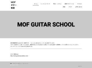 MOF Guitar School