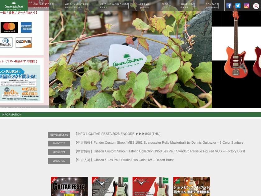 Green Guitars