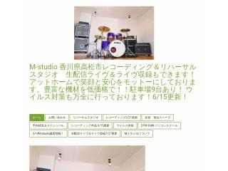 高松M-studio