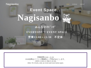 神戸Event Space Nagisanbo