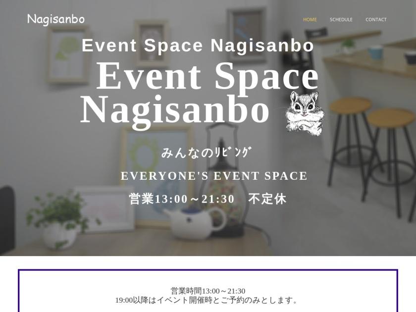 神戸Event Space Nagisanbo