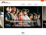 なら国際映画祭 2014