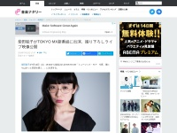 柴田聡子がTOKYO MX新番組に出演、撮り下ろしライブ映像公開