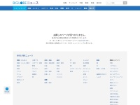 12星座別*今週の運勢&恋のラッキーアイテム(5/28〜6/3)